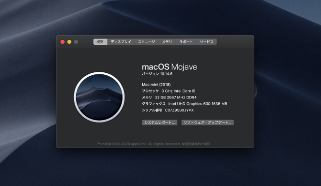 MacのOS情報